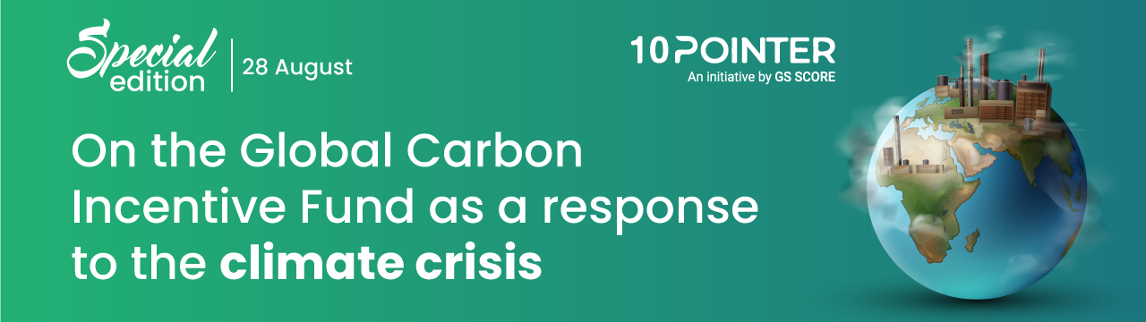 On the Global Carbon Incentive Fund as a response to the climate crisis