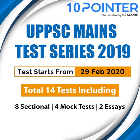 UPPSC MAINS TEST SERIES 2019