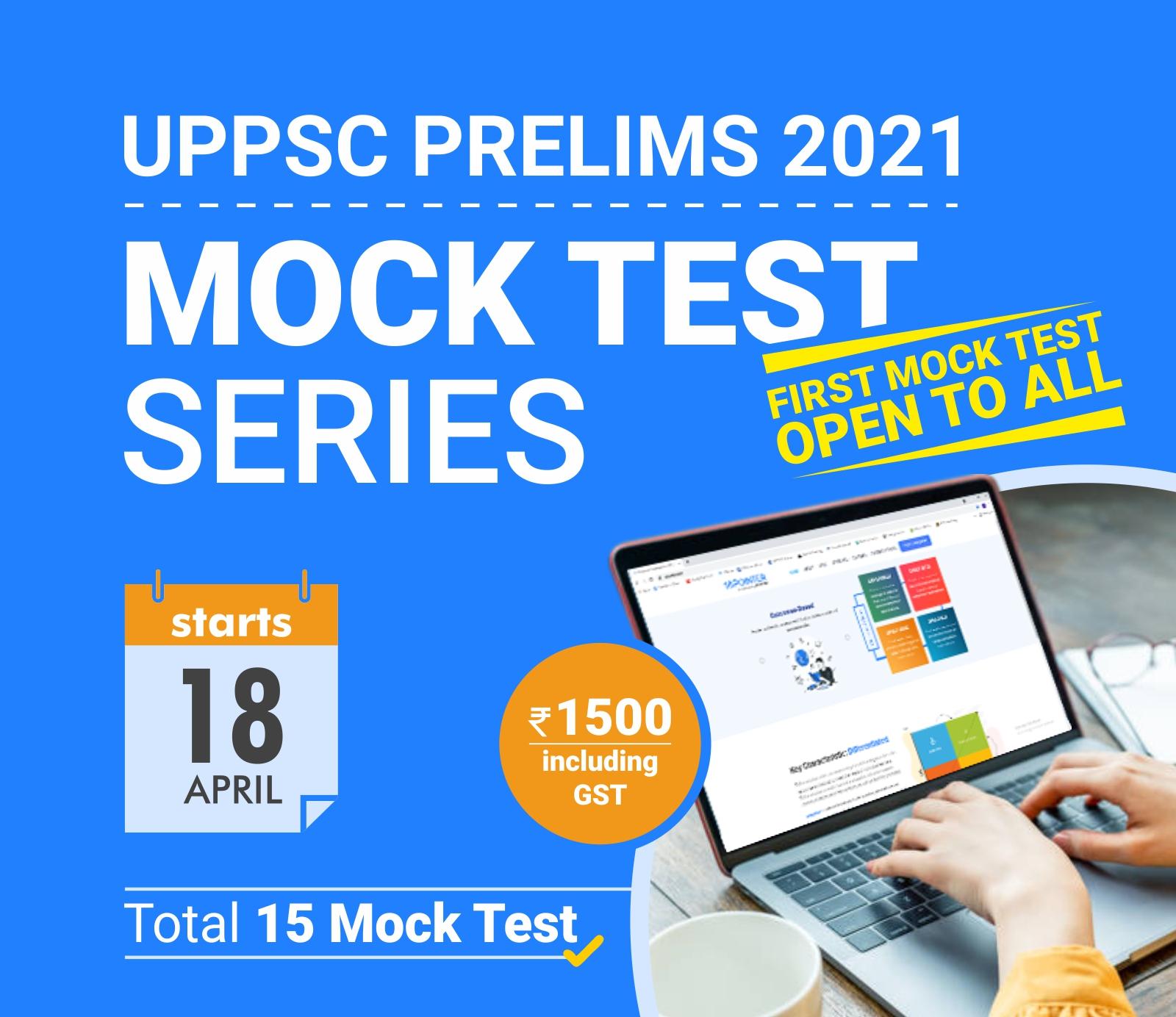 UPPSC Prelims Mock Test Series 2021