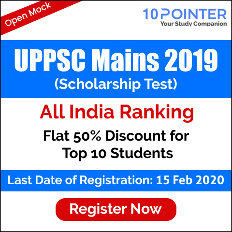 UPPSC Mains, 2019 (Scholarship Test)
