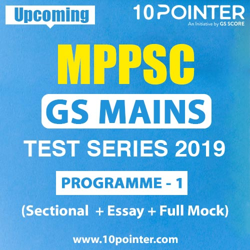 MPPSC Mains Test Series 2019 (UPCOMING)